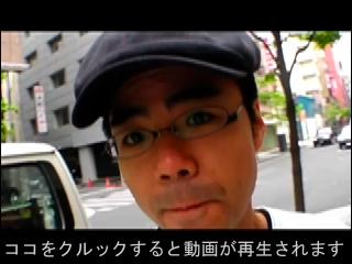 093tokyotatemono1